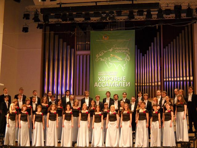 Платья для выступлений в хоре