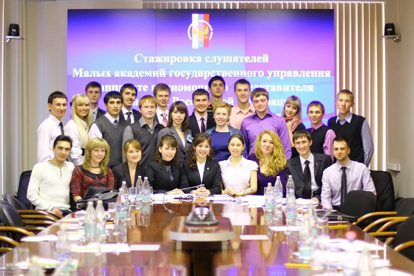 МАГУ в Пермском крае – 64
